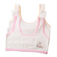女童内衣发育期小背心9小学生12-15岁儿童大童女孩全棉文胸罩
