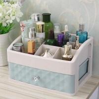 装桌子桌面放工具饰品放小东西的柜子化妆品收纳盒桌子柜可爱粉