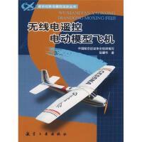 �o���b控��幽P惋w�C�耀�A航空工�I出版社