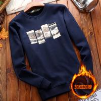 男士T恤长袖秋衣外穿上衣秋季男装加绒加厚保暖衣服韩版加绒卫衣