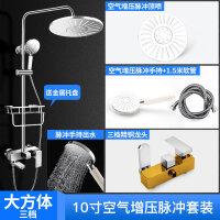 淋浴花洒套装全铜家用浴室淋雨喷头套装卫生间挂墙式莲蓬头 m8h
