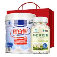 康恩贝蛋白粉400g*1罐+康恩贝钙D 1瓶
