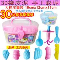 幼儿童橡皮泥DIY手工制作12色18色24色3D彩泥模具无毒幼儿园玩具