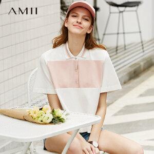 【到手价:73.9元】Amii极简洋气港味T恤2019夏季新款设计感撞色Polo领宽松箱型上衣