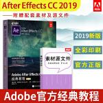 ZL官方Adobe After Effects CC 2019经典教程彩色版 ae教程教材完全自学书籍中文 AE CC