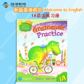 新版香港朗文小学英语教材Gold Longman Welcome to English 1A语法练习册