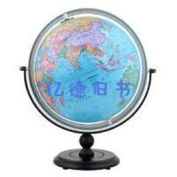 【二手旧书95成新】博目地球仪:30cm中英文政区地球仪北京博目地图制品有限公司测绘出版社9787503040337