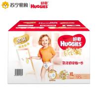 好奇Huggies金装成长裤男女宝宝通用箱装XL72片加大号拉拉裤正品