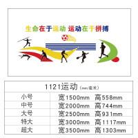 家居生活用品生命在于运动健身房亚克力墙贴画3d立体学校器材室体育室墙壁装饰 1121运动-黄+浅绿