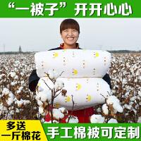 棉花被子手工定做加厚保暖单双人被褥学生宿舍垫被芯棉絮春秋冬被