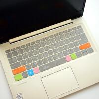 联想小新潮7000快捷键键盘膜 潮14寸win10笔记本电脑键盘保护贴膜