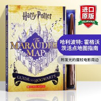 哈利波特 霍格沃茨活点地图指南 英文原版 Harry Potter Marauder's Map Guide to H