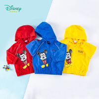 迪士尼Disney童装 男童外套轻薄连帽防风上衣春季新品微防泼水夹克迪斯尼宝宝衣服