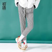 初语2018春装新款 条纹腰带修身九分裤哈伦裤紧身小脚裤子
