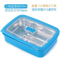 304不锈钢便当盒分格隔餐盒小学生餐盘儿童饭盒三格便携