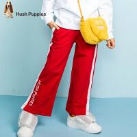 【3件3折:119元】暇步士童装春季新款女童长裤时尚针织阔腿直筒裤儿童长裤