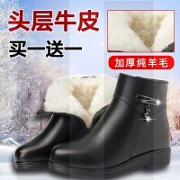 妈妈棉鞋女冬季保暖加绒平底中老年短靴真皮羊毛大码软底防滑皮鞋SN9745 42 正码鞋