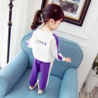 女宝宝春秋装套装女小童洋气两件套0婴儿24衣服1-3周岁韩版潮yly
