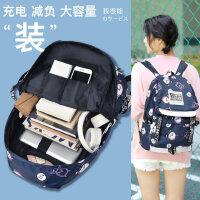 韩版原宿大容量旅行百搭双肩包高中生校园森系背包初中学生书包女
