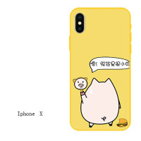 iphone7苹果6s手机壳6plus硅胶8x防摔软壳5s情侣xr男女xs max猪猪