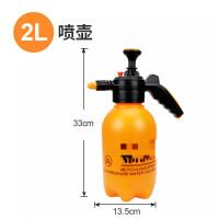 气压式喷雾器浇水壶家庭园艺植物洒水壶浇花喷壶小型压力喷雾瓶