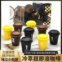 SOCONA超即溶速溶黑咖啡冷萃美式拿铁无蔗糖冻干咖啡粉12颗*2.8g