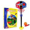 【悦乐朵玩具】儿童早教益智可升降篮球架投篮玩具室内户外体育男孩宝宝婴幼儿1-2-3岁六一儿童节礼物