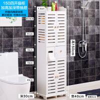 家居生活用品卫生间置物架落地带垃圾桶浴室收纳柜马桶边柜厕所收纳储物柜