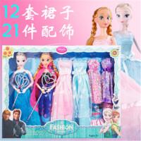 玩具娃娃玩具Elsa爱莎Anna女孩娃娃公主礼盒套装