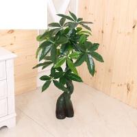 艾欧唯 绿植假树发财树仿真植物盆栽大型仿真树客厅落地盆景塑料假花装饰