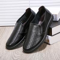 皮鞋夏天男鞋中年男士夏季爸爸土搭配牛仔裤体闲悠闲皮鞋xqq