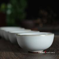 龙泉青瓷汝窑月白色功夫茶具 陶瓷品茗杯功夫茶杯个人杯普洱小杯