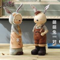 美式家居酒柜装饰品创意办公室小兔子摆件儿童房间生日结婚礼物