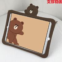 ipad保护套2019硅胶9.7寸a1893苹果6/5新版Air2平板壳布朗熊mini5 ipad5/Air1 布朗熊