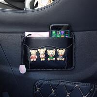 创意车用多功能置物盒车载收纳挂袋车内粘贴式手机储物袋汽车用品