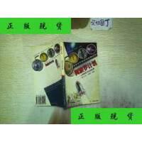【二手旧书9成新】阿波罗计划:人类探索月球的故事.. /李立志、李海印 编著 广东教