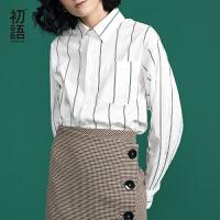 初语2018春装新款 POLO领白底黑条纹简约宽松衬衫港风长袖衬衣女