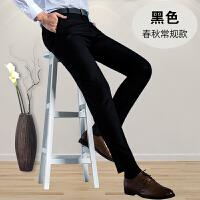 男士西裤商务休闲修身型西装长裤子宽松正装西服黑色直筒裤春