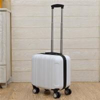 17寸行李箱万向轮登机箱密码箱16寸行李箱小箱子18寸旅行箱包男女
