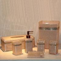 浴室用品套装五件套四件套树脂卫浴套装浴室洗漱结婚礼品生活洗漱用品