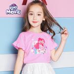 【2件3折】小马宝莉童装女童夏装2018夏季新品短袖印花木耳边T恤