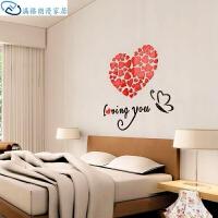 爱心亚克力墙贴 3D立体墙贴 卧室客厅电视背景墙 红色 6cm