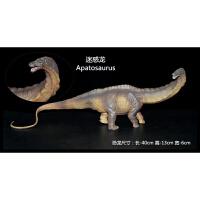 侏罗纪公园魔幻仿真恐龙模型魔兽魔龙龙骑士战斗飞龙翼龙玩具