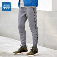 [超级大牌日每满299-150]真维斯男装 冬装 迪士尼皮克斯动画针织布长裤