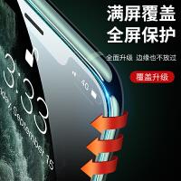 iphone11钢化膜苹果11pro全屏覆盖max全包边抗摔全包防摔手机贴膜