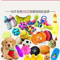 【支持礼品卡】狗狗玩具磨牙耐咬发声训练小狗玩具球泰迪幼犬哈士奇金毛宠物用品hu4