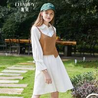 海贝2018秋季新款女短款吊带背心+长袖衬衫白色连衣裙两件套装裙