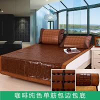 黛安居凉席麻将竹席1.8m床双人折叠单人宿舍1.2米竹席子麻将席1.5
