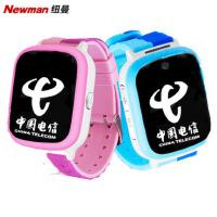 纽曼Q5 儿童电话手表 电信版学生多功能手机小孩男童女孩智能定位手环跟踪拍照触摸屏可插卡通话手表