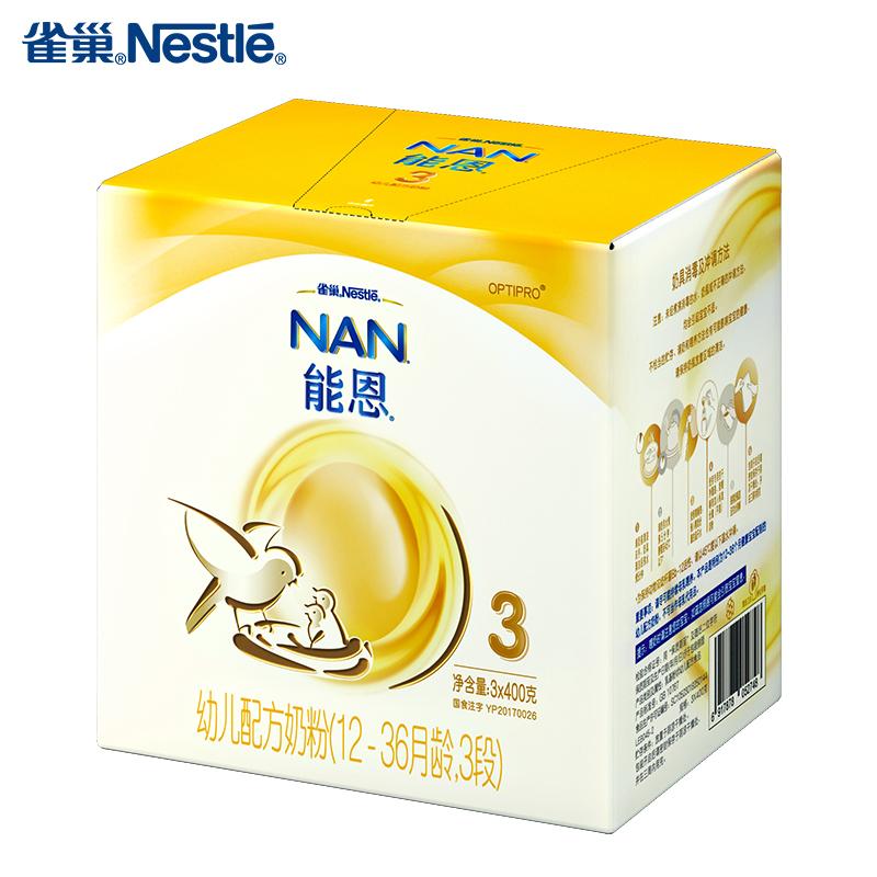 [当当自营]Nestle雀巢能恩3幼儿配方奶粉三联装 3*400g活性益生菌 给宝宝温和保护